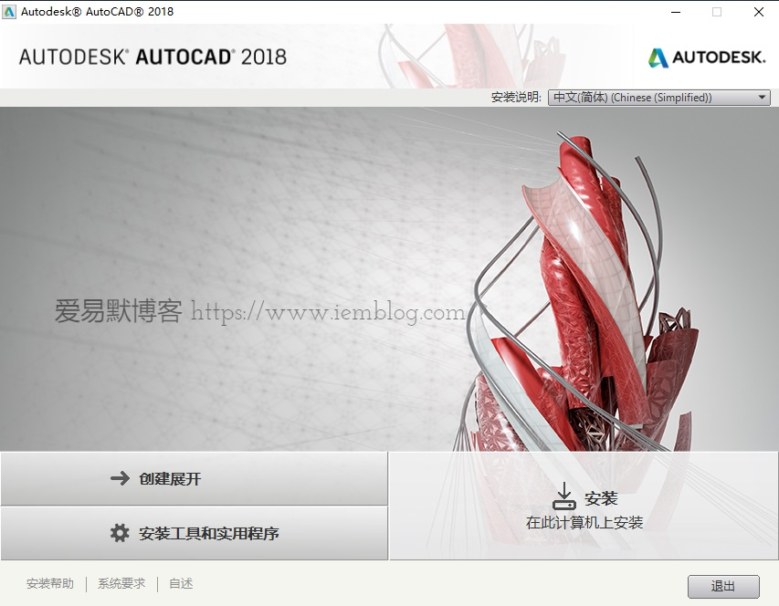 serial and keygen for autocad 2018