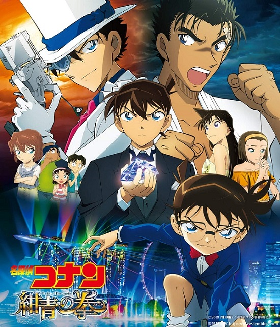 Detective Conan The Fist of Blue Sapphire 2019 1080p