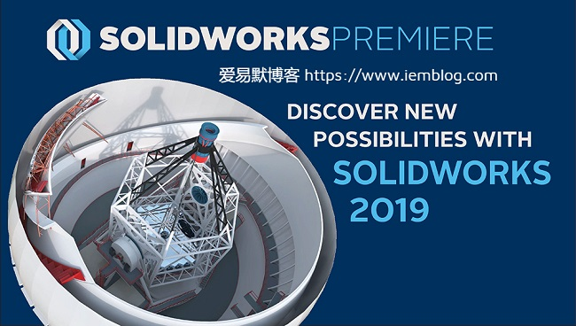 Solidworks 2019 Full Premium Download Active Activation Iemblog