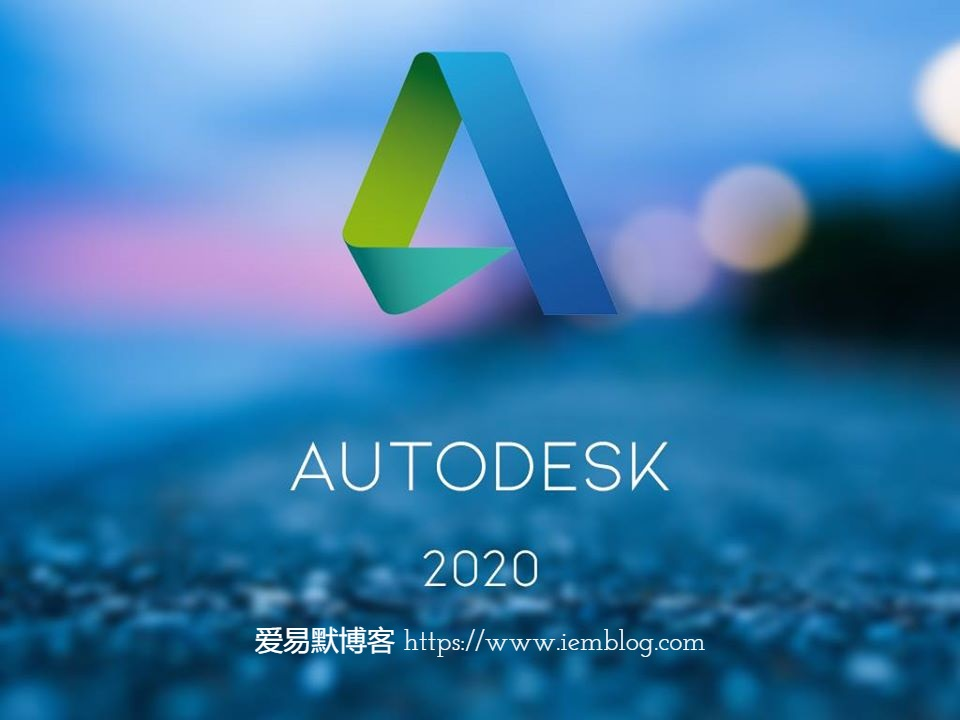 Autodesk 2020 All Products Direct Download Links All Languages Iemblog