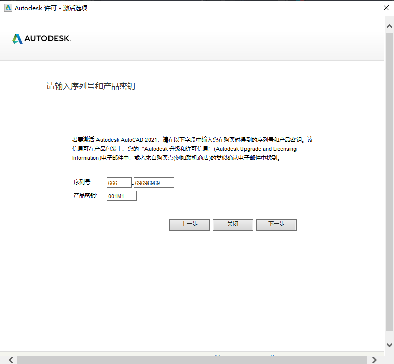 Autodesk AutoCAD 2021 Official Download + Active / Activation-iemblog