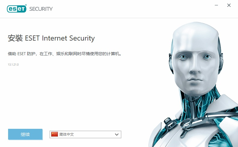 ESET Internet Security 13.1.21.0
