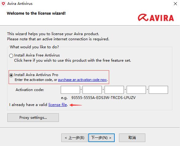 Avira Antivirus Pro v15.0.45.1214